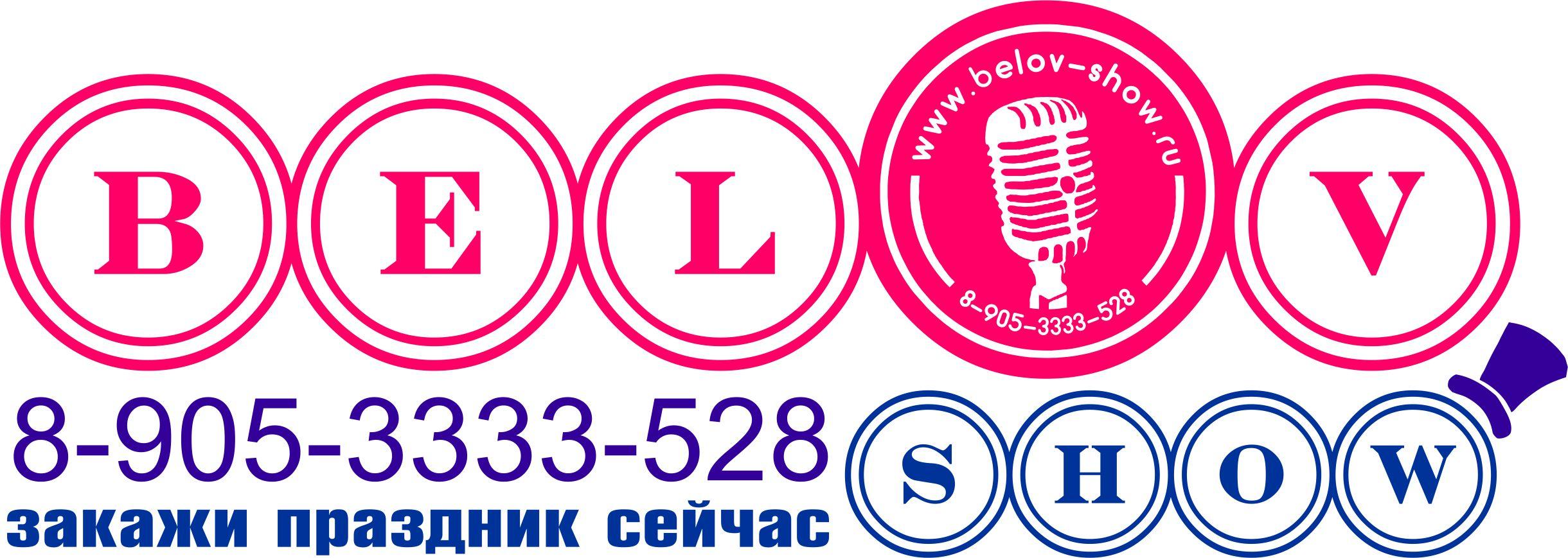 BELOV SHOW